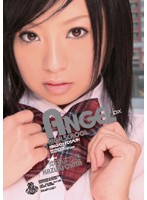 ANGEL HIGH SCHOOL DX 沖田はづき