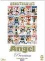 Angel Premium VOL.2