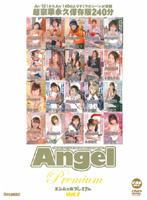 「Angel Premium VOL.7」のパッケージ画像