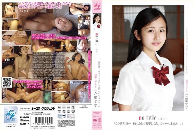 apaa240sopl APAA 240 Suzu Ichinose   no title