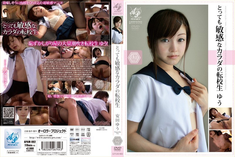 apam002sopl APAM 002 Yu Yasuda   Sensitive Body School Girl