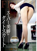 Super Legs de Tight Skirt Ameri Ichinose