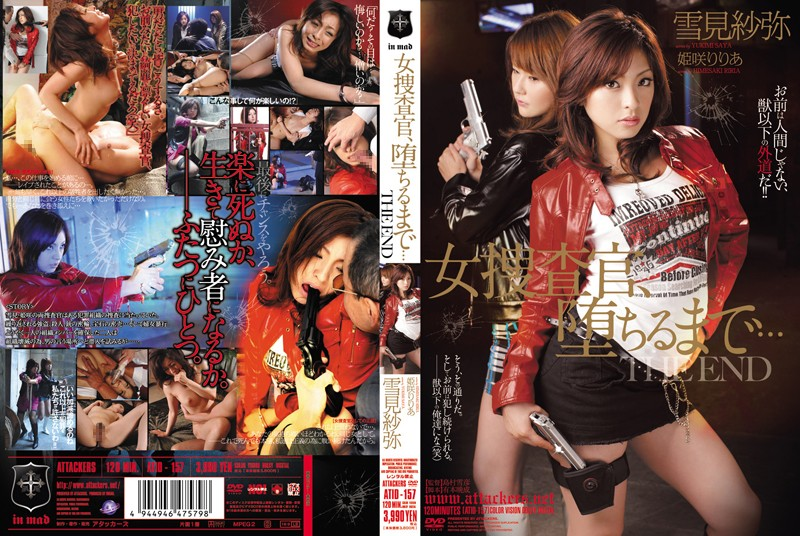 atid157pl ATID 157 Saya Yukimi, Riria Himesaki   Female Investigators, To the Point of Falling… The End
