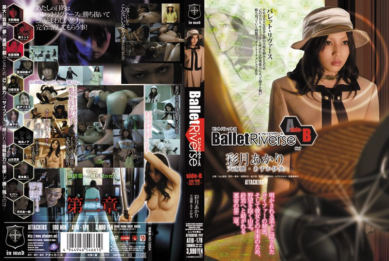 atid178pl ATID 178 Io Asuka, Akari Satsuki and Rei Amami   Ballet Riverse Side B, Love and Hate
