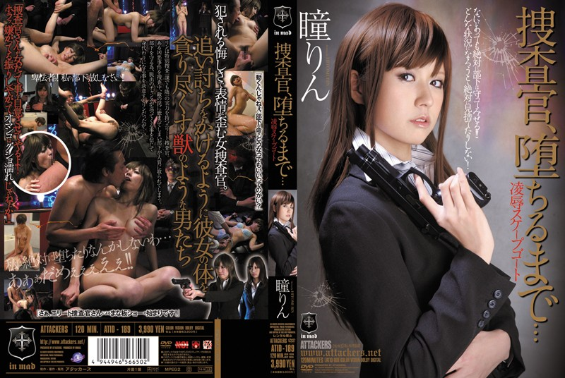 atid189pl ATID 189 Rin Hitomi & Haruna Harumoto   Investigator, To the Point of Falling