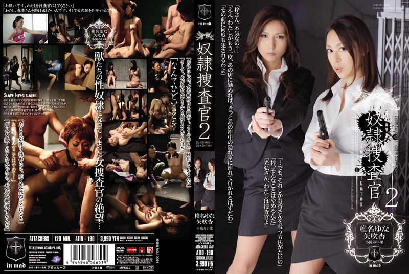 atid190pl ATID 190 Yuna Shiina, An Yabuki and Miina Kotaki   Slave Investigator 2