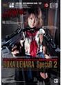 RUKA UEHARA Special 2