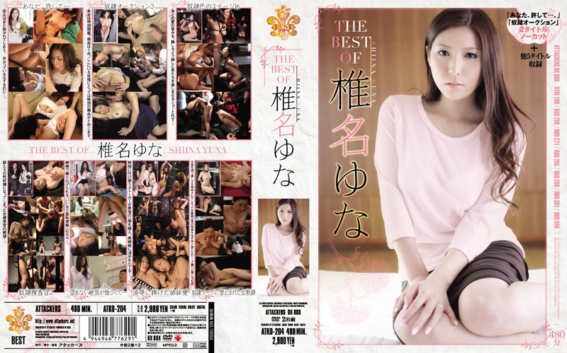 atkd204pl ATKD 204 Yuna Shiina   THE BEST of Yuna Shiina