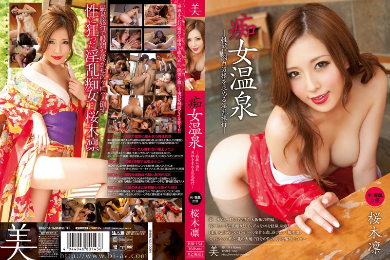 bbi154pl BBI 154 Rin Sakuragi   Slut At a Hot Spring Spa   Naughty Trip On Which She Indulges in Lust and Seeks Cock