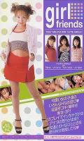 「girlfriends RINA AYAKA SAYAKA AYUMI」のパッケージ画像