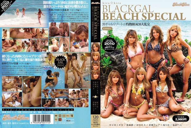blk016pl BLK 016 Mana Izumi, Rumika, Kurea Mutoh, Rio Sakura, Moka and Haru Sakuraba   Black Gal Beach Special