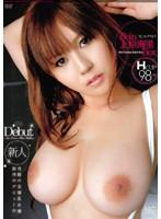 Watch Big Boin Hcup 98cm - Nao Tachibana