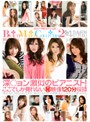 BEAUTY MODELS COLLECTION 2 4時間