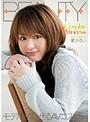 DMMアダルト [Cosplay Princess 夏川るい] DVD通販