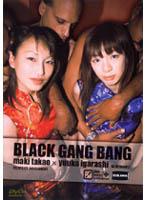 BLACK GANG BANG maki×yuuka
