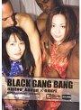 BLACK GANG BANG emiri×naitou kanae