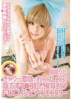 [CRSS-002] Rika Shimazaki - Extreme Penetrations Of A Piss Monster (320MB MKV HEVC)