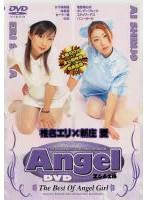 「Angel 椎名エリ 新庄愛」のパッケージ画像