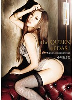 the QUEEN of DAS!小川あさ美