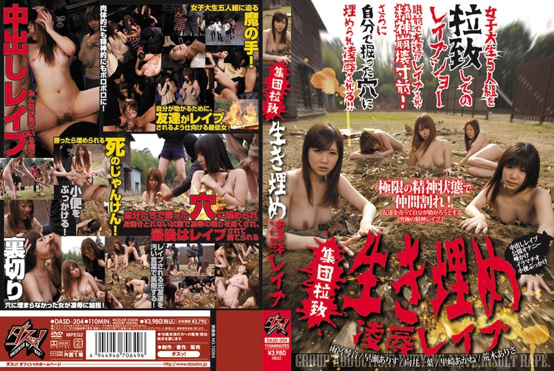 [DASD 204] Female Captives Buried Alive (585MB MKV x264)