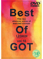 「Best Of GOT Vol.18」のパッケージ画像
