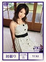 明日花綺羅 (明日花キララ) - AV女優,成人影音,性愛 - HiLive.TV請問這4位素人女優的名字