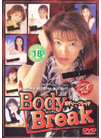 Body Break