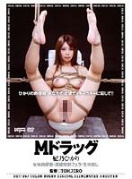 パッケージ写真