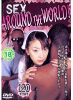 SEX AROUND THE WORLD!