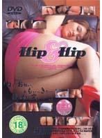 「HIP&HIP」のパッケージ画像