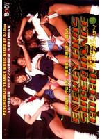 「エナジーガールズスーパーダンスゴー!ゴー! VOL.3」のパッケージ画像