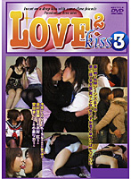 「LOVE2kiss 3」のパッケージ画像