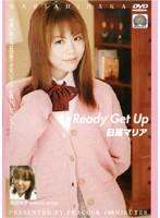 「Ready Get Up」のパッケージ画像