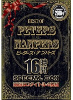 「BEST OF PETERS&NANPERS 16時間SPECIAL BOX 【DISC.3】」のパッケージ画像