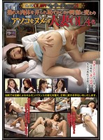 「丸ノ内OL専門マッサージ治療院 21」のパッケージ画像
