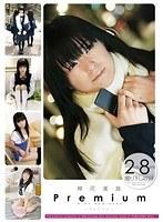 「神河美音Premium」のパッケージ画像