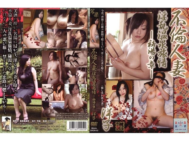 TSA-005」 「お風呂の美少女 Vol.5