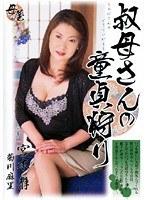 菊川麻里(菊川麻里) の画像