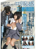[AT-077] Obscene Parent + Student + Teacher Meetings (491MB MKV x264)