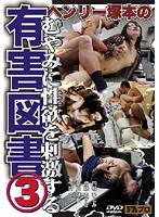 Watch Public Sex The Libido Of Tsukamoto
