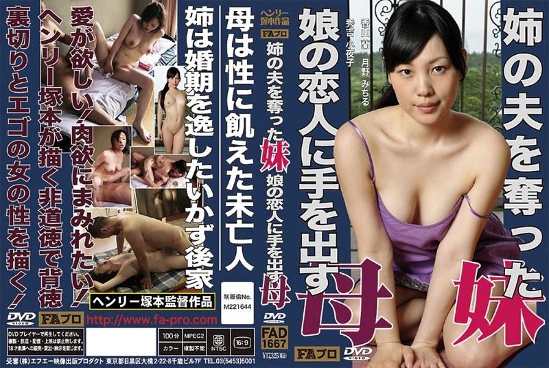 Vol.12 澤北優香