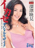 h_067nade016ps.jpgの写真