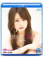 「Private Acky! 吉沢明歩 Hi-Vision特別編」のパッケージ画像