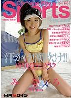 汗かけ!潮吹け!!SPORTS☆ゲリラ Vol.3 みひろ