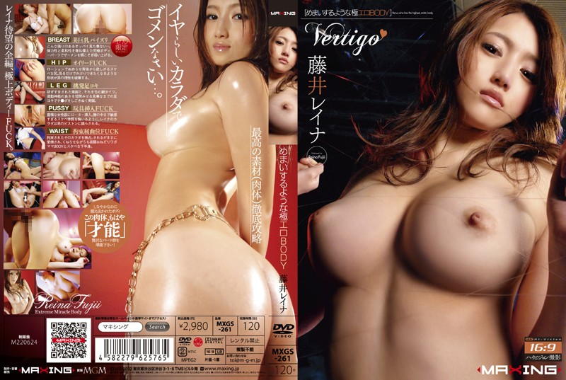 h 068mxgs261pl MXGS 261 Reina Fujii   Vertigo Erotic Body