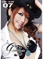 Girlicious 07 China Nishino