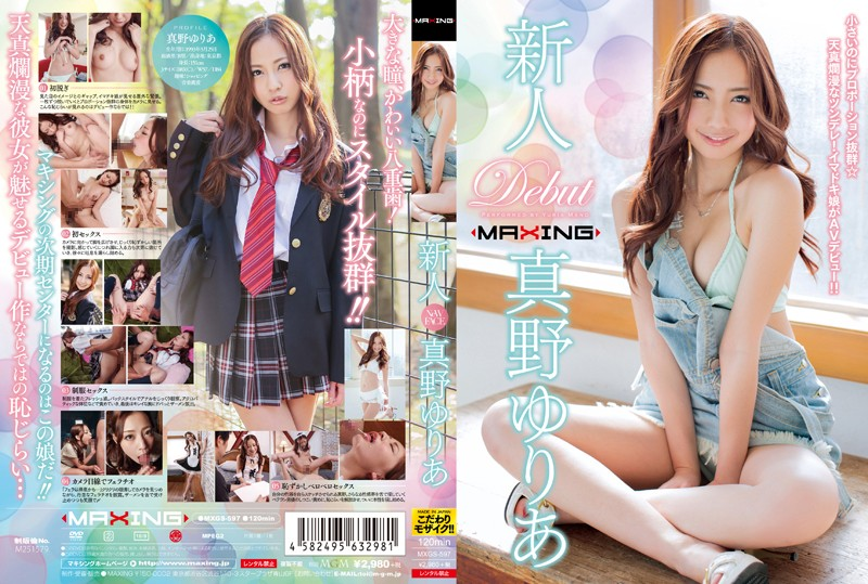 h 068mxgs597pl MXGS 597 Yuria Mano   New Face   Tiny Yet Her Proportions Are Fabulous, So Innocent, She Goes From Indifference to Infatuation! AV Debut of a Contemporary Miss!!