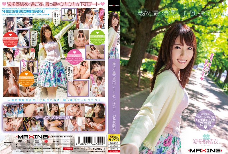 h 068mxgs889pl MXGS 889 Yui Hatano   Trying To Yui And High Dating Tsu Top!