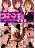 コキコキMix 8時間 【DISC.1】