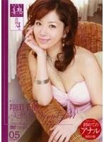 「美熟女Venus port 翔田千里」のパッケージ画像